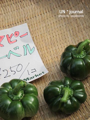 tomape.jpg