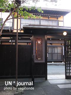 takayama0928.jpg