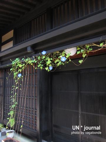 岐阜旅行2011-PART3 高山