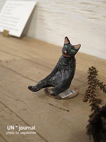 chatnoir.jpg